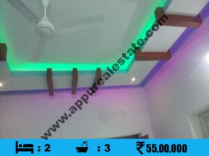 2 BHK House for sale in Ariyamangalam, Trichy