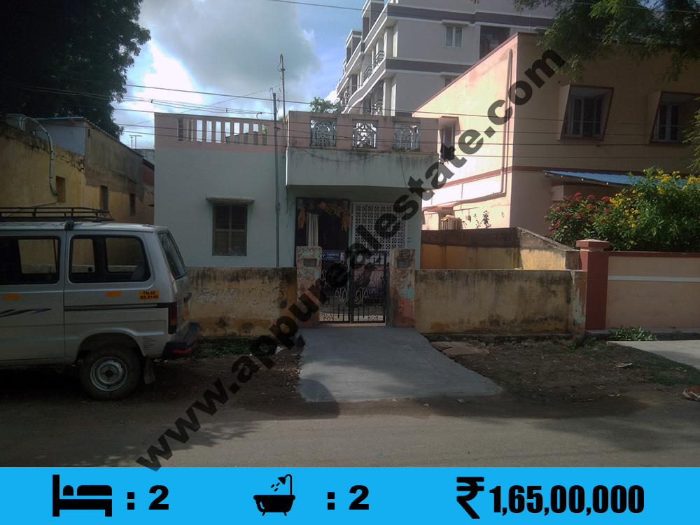 2 BHK Old House for Sale in Trichy City