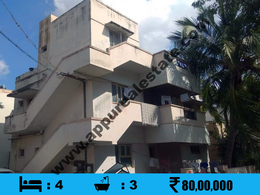 4 BHK Old House for sale in Srirangam, Trichy