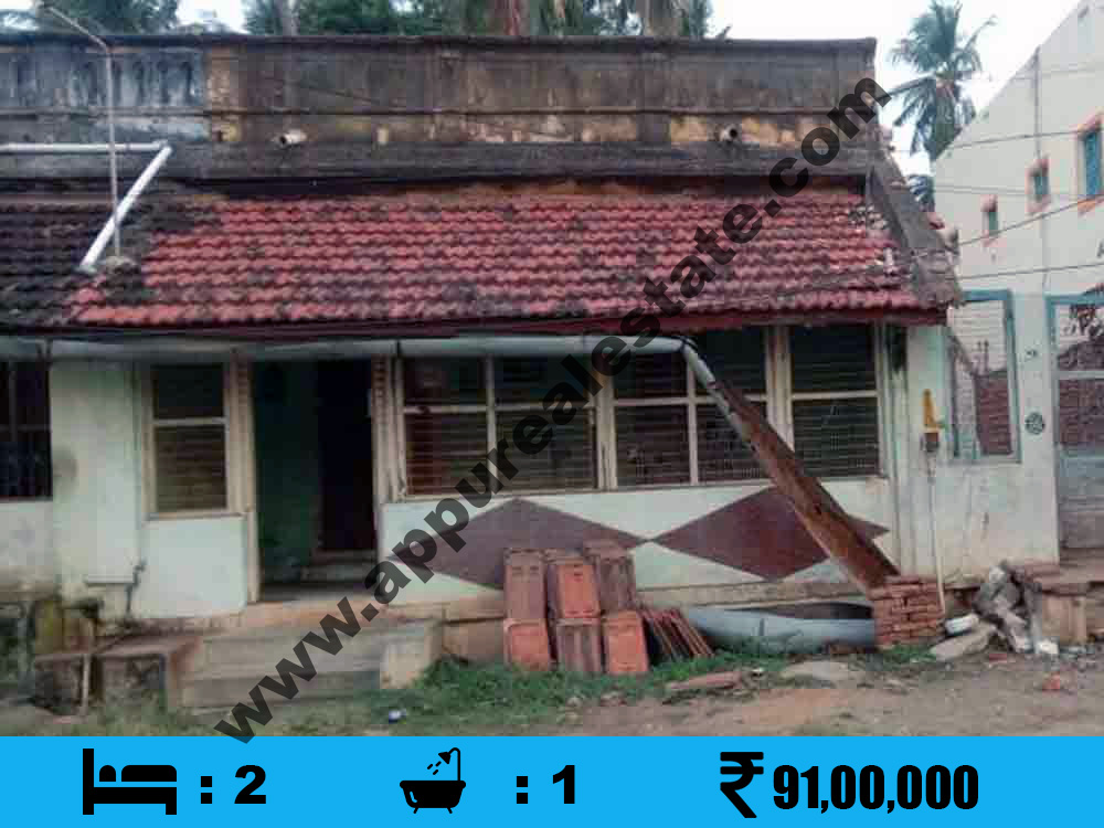 Old House for Sale in Thiruvanaikoil, Trichy