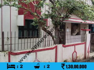 2 BHK 10 Years Old House for sale in Srirangam, Trichy
