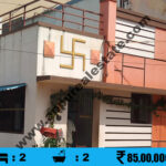 2 BHK House for sale in Trichy, Woraiyur