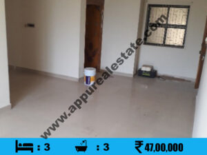 3 BHK Used Apartment for sale in Trichy