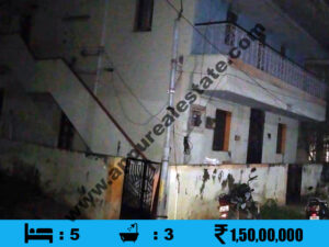 5 BHK Used House for sale in Srirangam, Trichy