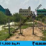 Land for sale in Annamalai Nagar, Trichy