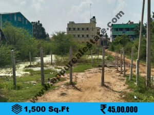 Land for sale in Annamalai Nagar, Trichy