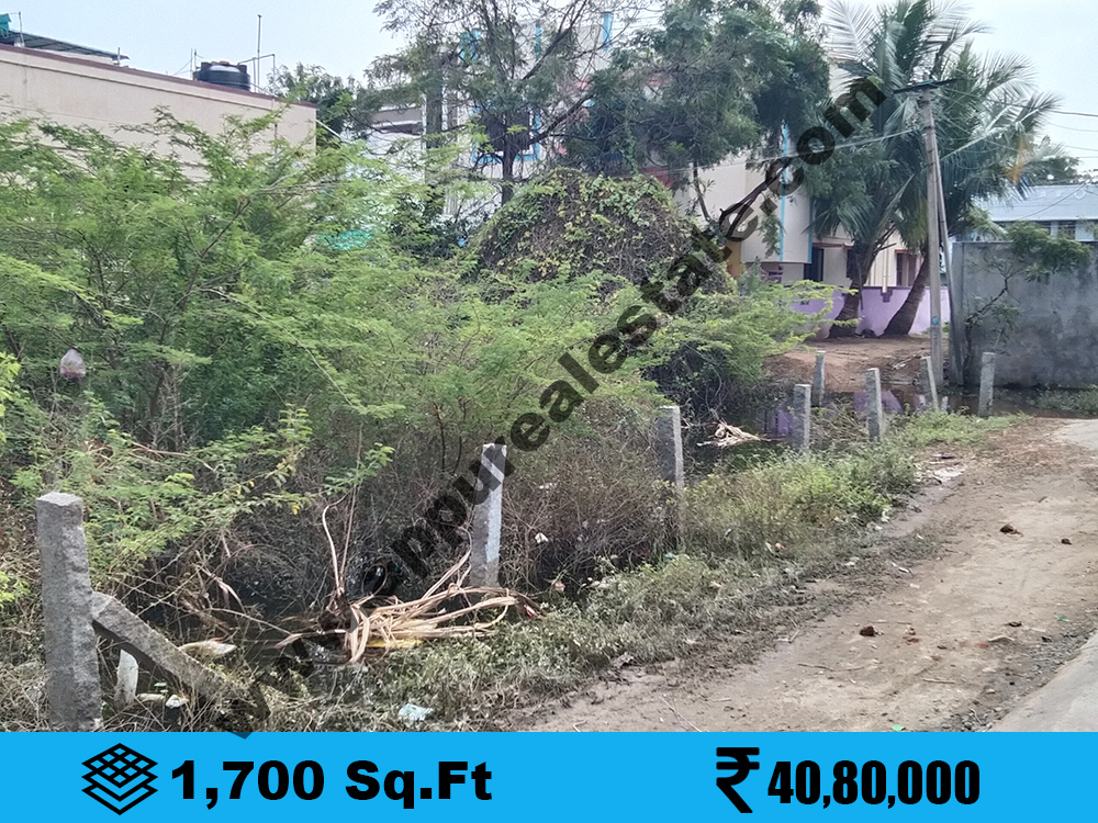 Land for sale in Trichy, Koothur