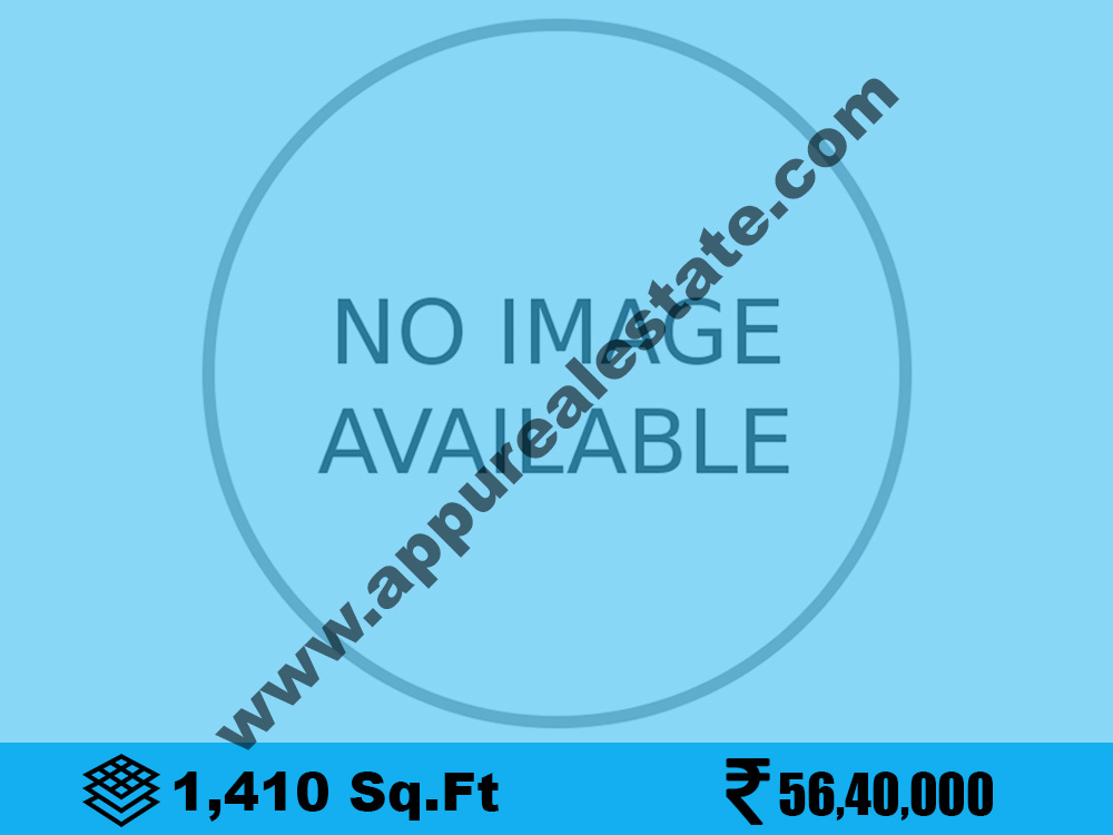 Land for sale in Trichy, Srirangam