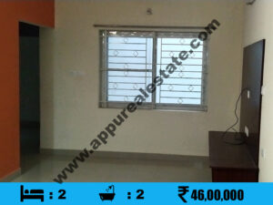 New 2 BHK Apartment for sale in Srirangam