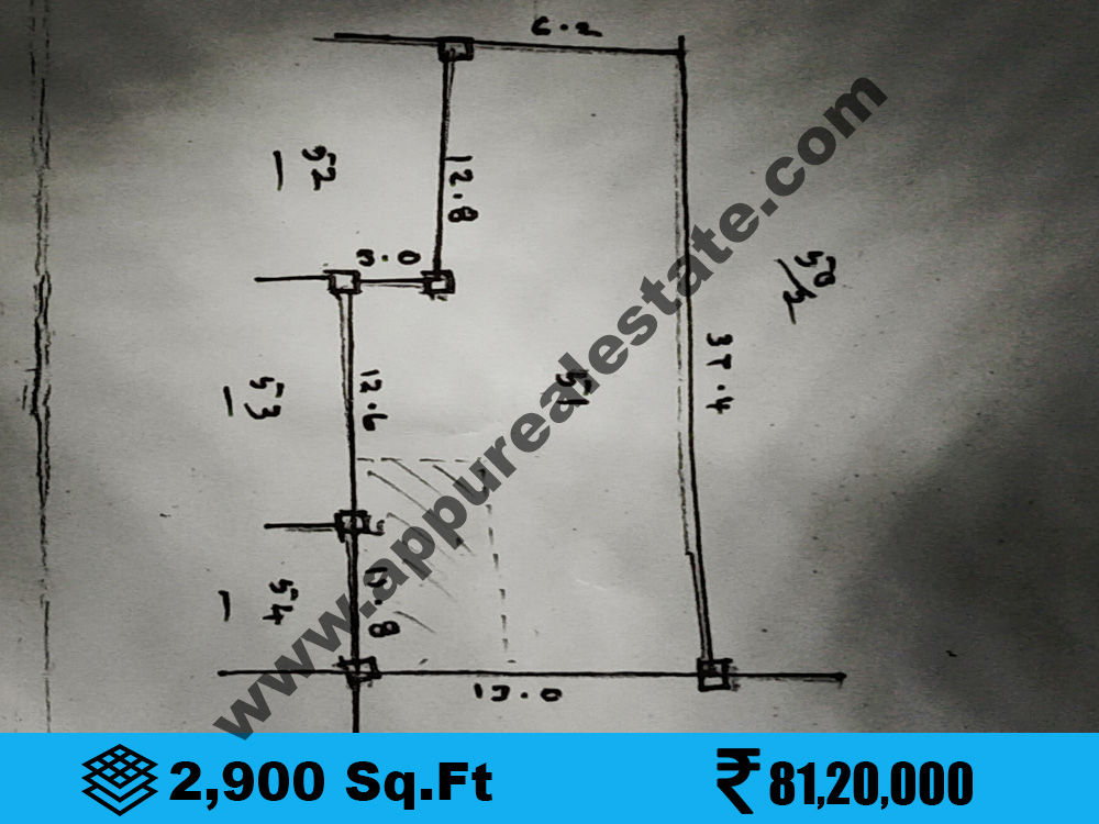 Residential Land for sale in Woraiyur