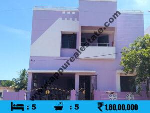 House for sale in Ammai Appan Nagar